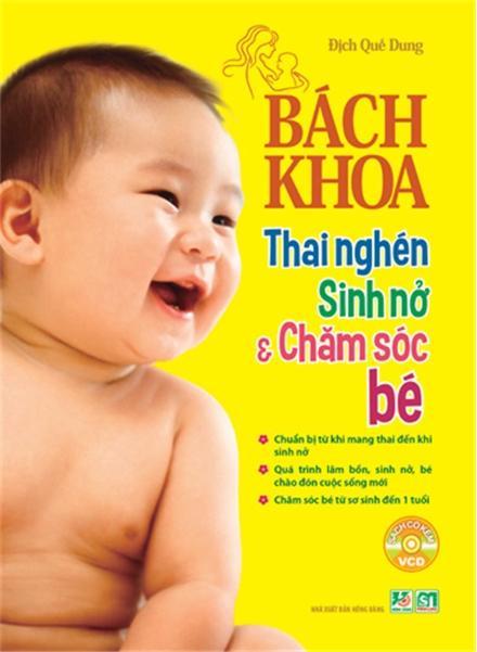 Mua Bách khoa Thai nghén , Sinh nở và Chăm sóc em bé