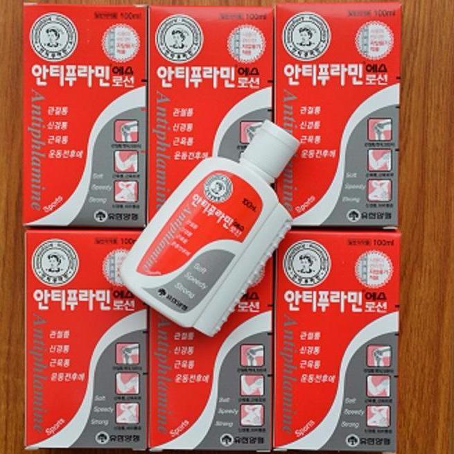 Hình ảnh Dầu nóng Hàn Quốc 100ml