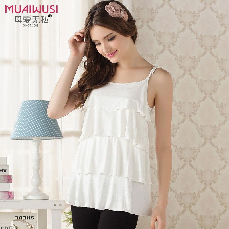 01c3f40918872 Muai Selfless Modal Nursing Vest Camisoles for Breastfeeding Pregnant Women  Small Camisole Base Shirt Nursing Clothes