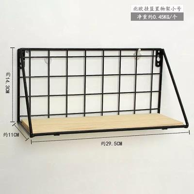 Iron Art Grid Storage Shelf Wall Solid Wood Wall Hangers Shelf Living Room Walls Simple Partition Storage Organizing Rack