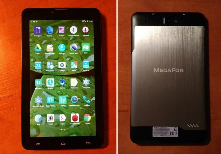 Hình ảnh Máy tính bảng MegaFon Login 4G+ - Hàng xách tay