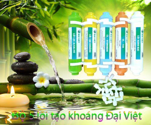 Hình ảnh 5 Lõi tạo khoáng T33 Đại Việt