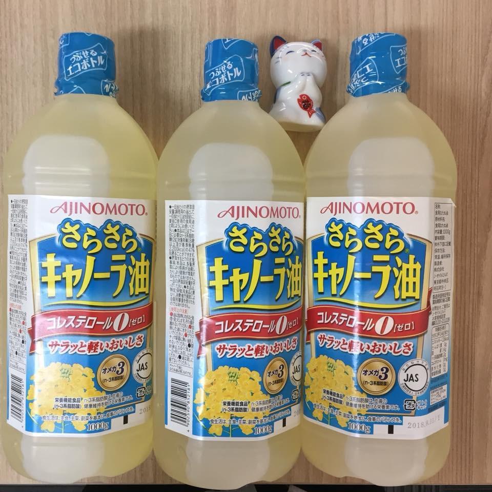 Mã Khuyến Mại Dầu Ăn Hoa Cải Ajinomoto Cho Be Nội Địa Nhật Bản Japan Mới Nhất