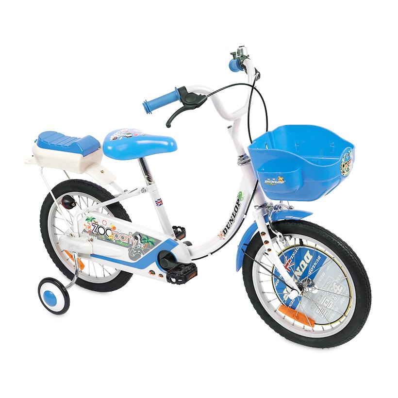 Xe đạp trẻ em Dunlop D-PA165 (Xanh dương)