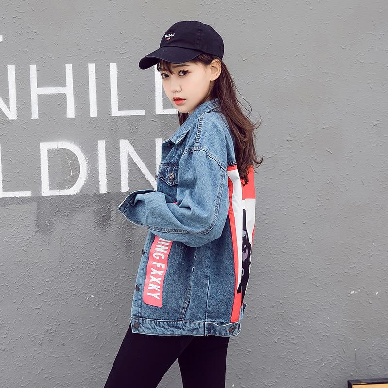 Women's Hot Cowboy Coat Girl Loose Korean BF Wind Denim Jacket Ladies New .