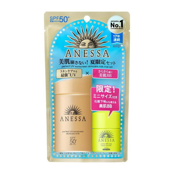 Kem Chống Nắng Anessa Perfect UV Sunscreen Skincare Milk SPF50+/PA++++ 60ml ( Tặng kèm BB base 7.5ml)