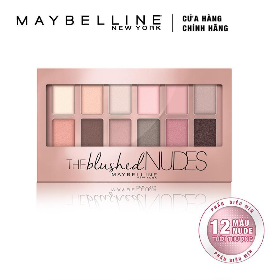 Hình ảnh Bảng phấn mắt Maybelline New York The Nudes Palette 12 màu 9g (Tông hồng)