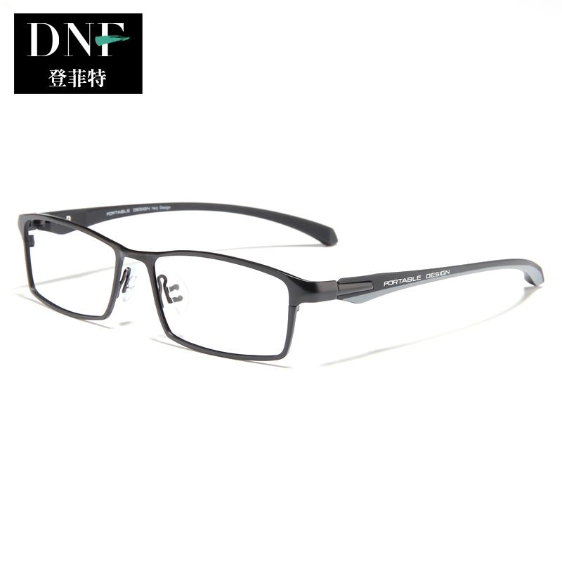 71ff1e3f40 Ultra-Light Pure Titanium Alloy Glasses Frame Nearsighted Glasses man  Business Full Frame Color Changing