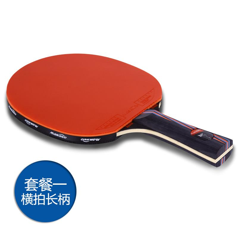 Table Tennis Racket By Taobao Collection.