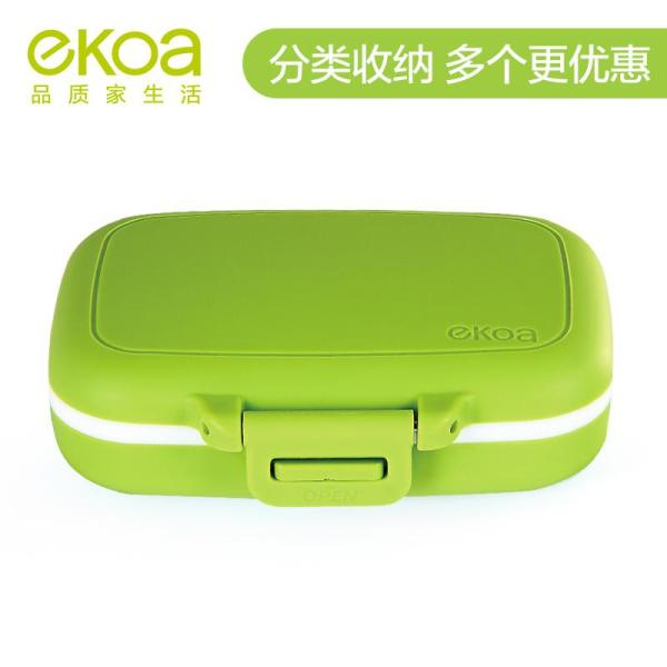 EKOA Portable Medicine Box Japan Small Medicine Box Mini One Week Sub-Medicine Box Sub-Carry-on Pills Pill Box