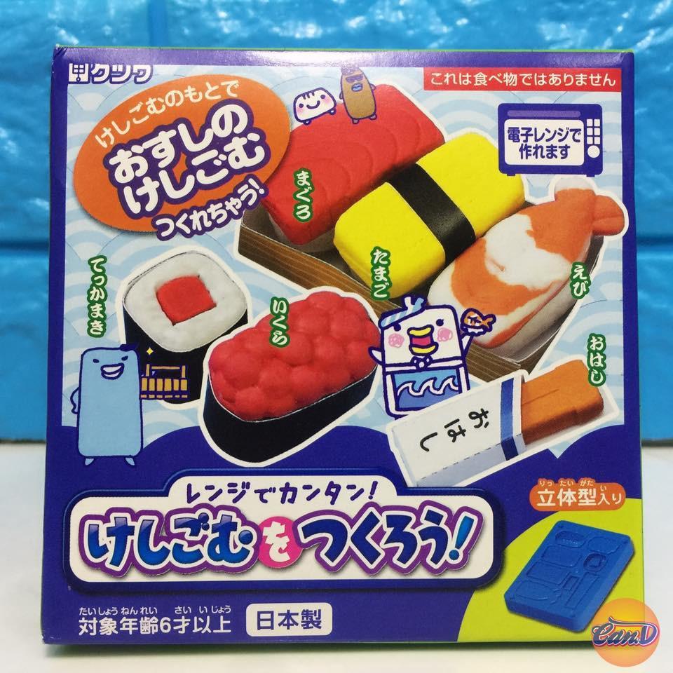 Mua Bộ làm gôm/ tẩy Kutsuwa Eraser Sushi