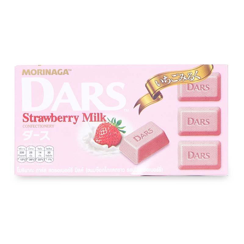 Kẹo Socola sữa dâu tây Dars Morinaga 42g