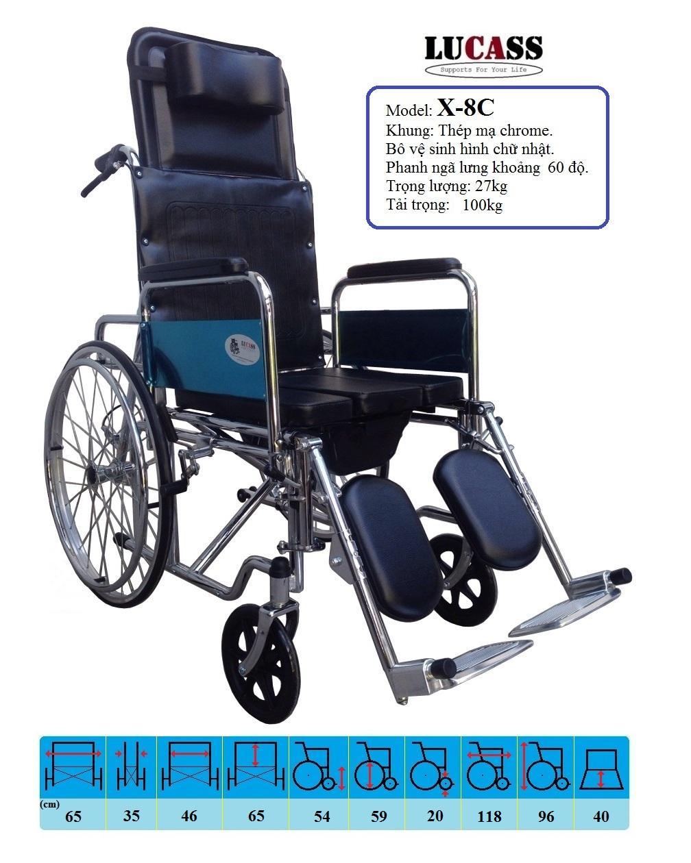 Xe lăn bô đa năng Lucass X8C