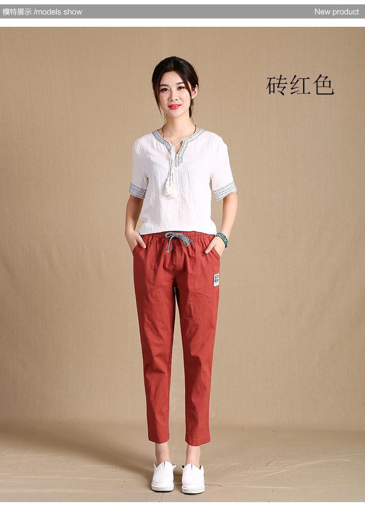 Kain Linen Celana Semata Kaki Perempuan Musim Panas Model Tipis Pinggang Elastis Highwaist Celana Santai Longgar
