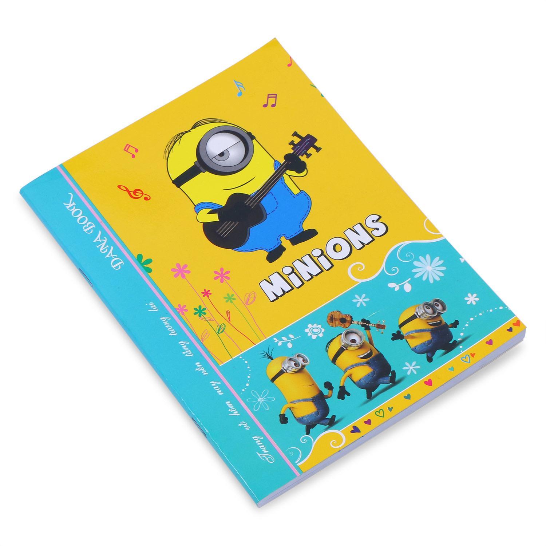Mua Lốc 10 Cuốn Tập Danabook 5 ô ly , 96 trang,Định lượng 100g/m2 loại giấy dày và đẹp