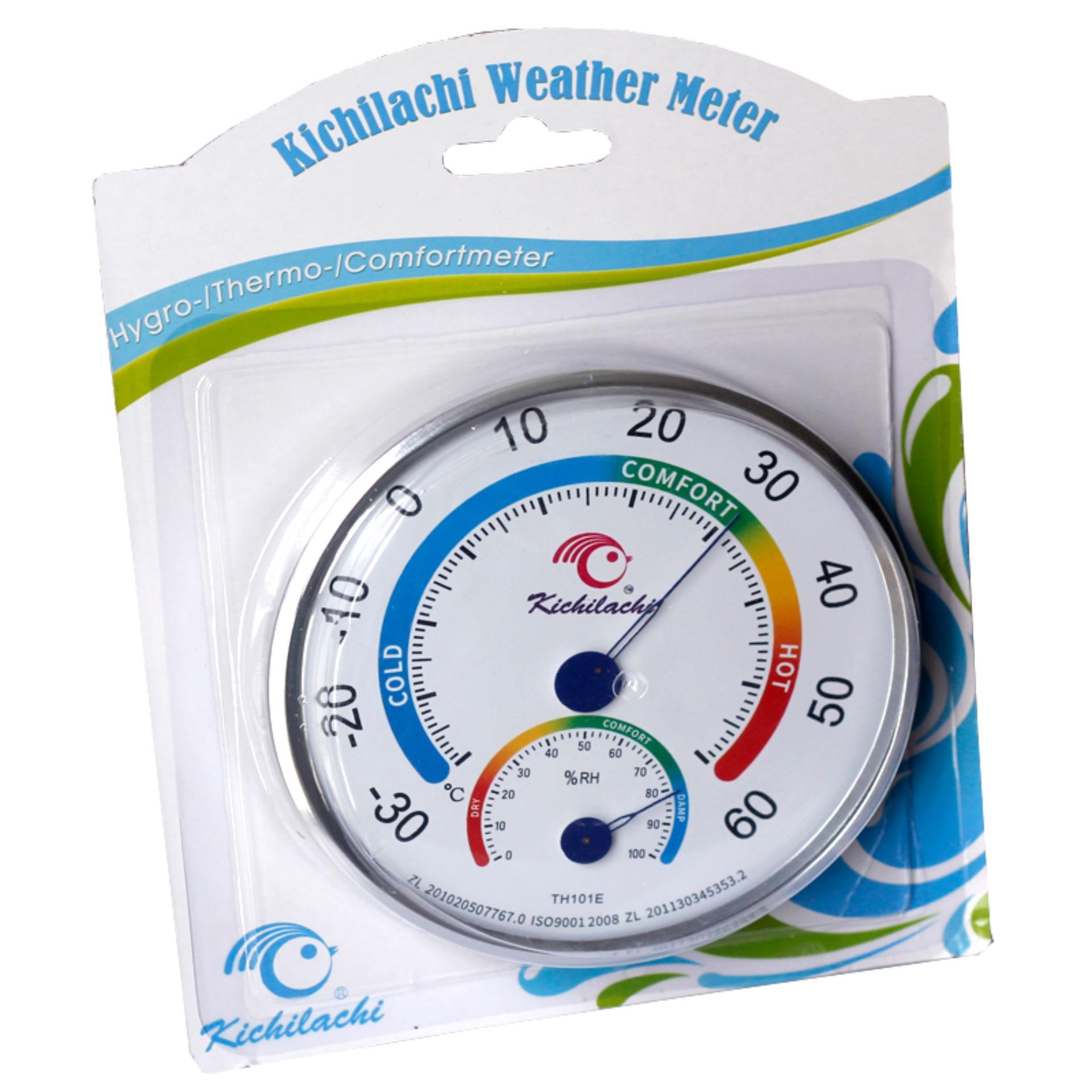 Nhiệt ẩm kế Kilakichi đo nhiệt độ phòng và ngoài trời ( Đường kính 11cm)