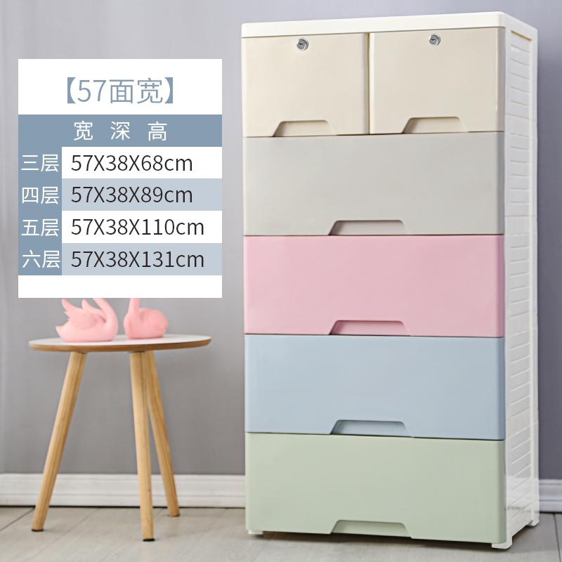 Thick Plastic Drawer-type Storage Cabinets Children Locker Sub-Baby Wardrobe Finishing Box Toy Multilayer Storage Locker