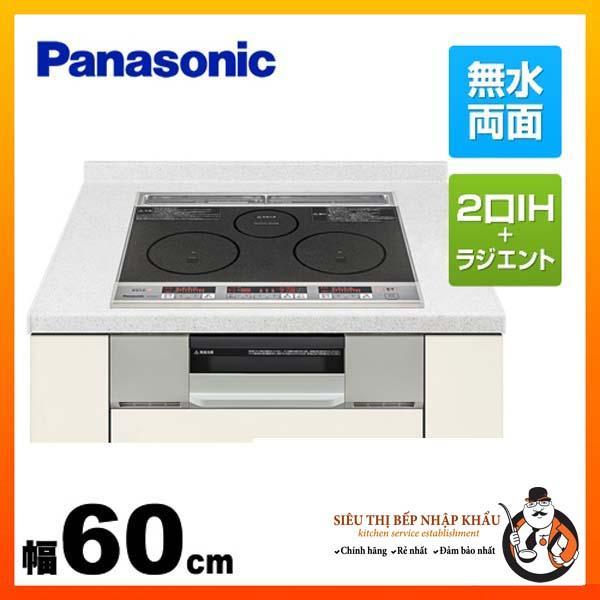 Hình ảnh Bếp điện từ Panasonic KZ-G32AS made in Japan