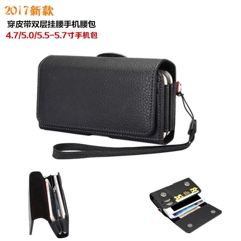 OPPO A1A3A5 Belt VIVO X23 Phone Case Y83 Leather Pocket Y85 Leather Case Y71 Wear Belt Male