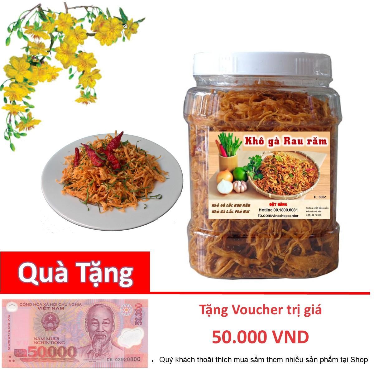 Ôn Tập Kho Ga Xe Phay Vị Rau Răm Ngon Hơn Kho Ga Xe Cay Tặng Voucher Trị Gia 50 000 Vnd Hồ Chí Minh
