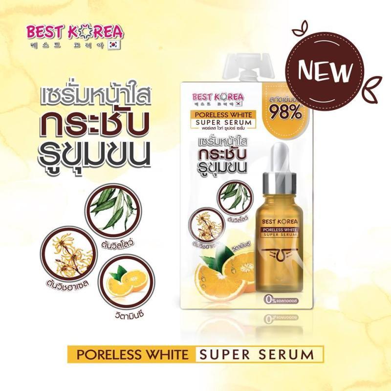 Serum se khít lỗ chân lông hãng Best Korea 10ml