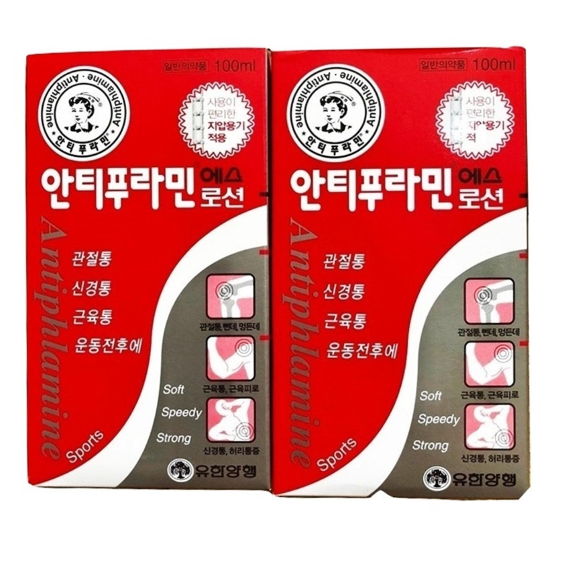 Dầu Nóng Antiphlamine Hàn Quốc 2x Hộp 100ml (Đỏ) nhập khẩu