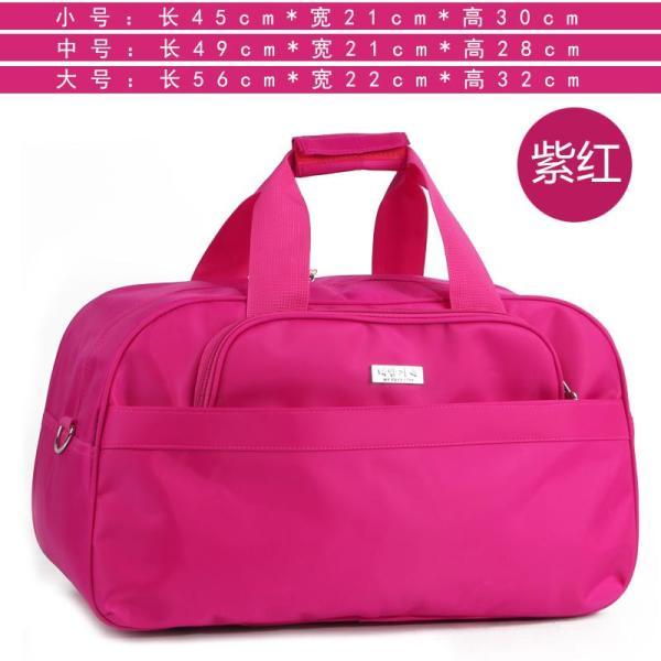 Male Handheld Traveling Bag Large Capacity Business Trip Female Waterproof Bag Cross-body Travel Bag Korean Style Luggage Bag