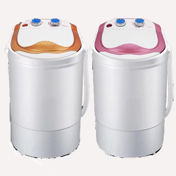 Hình ảnh Máy giặt mini