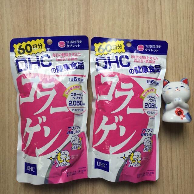 Giá Bán Collagen Dhc 360 Vien Nội Địa Nhật Bản Trực Tuyến Hồ Chí Minh