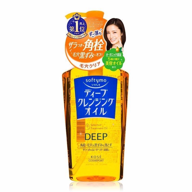 Dầu tẩy trang Kosé Softymo Deep Cleansing Oil dầu JOJOBA - Hàng Nhật nội địa