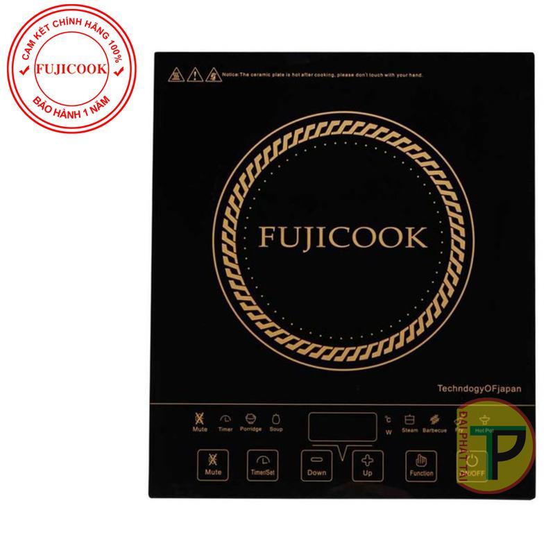 Hình ảnh Bếp điện từ Fujicook IC 08 cảm ứng có giọng nói (Đen)
