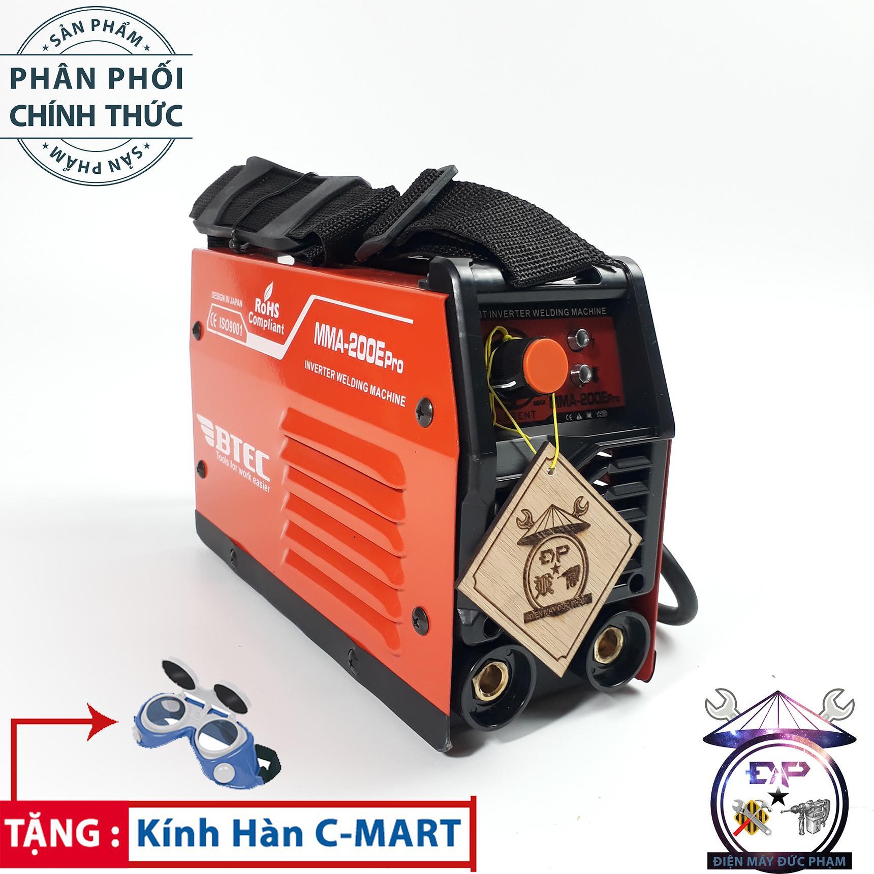 Máy Hàn điện tử mini gia đình inventer BTEC MMA-200E Pro ( xác nhỏ )