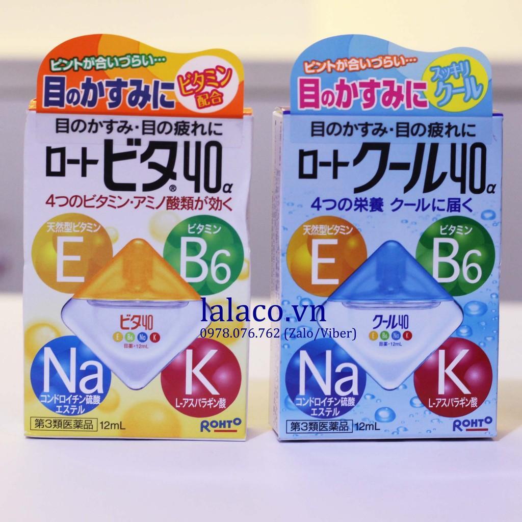 Hình ảnh Thuốc nhỏ mắt Rohto Nhật bản Vita 40 bổ xung vitamin (12ml)