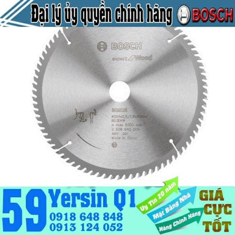 2608642971 Lưỡi cưa gỗ chuyên dụng Bosch 160x25.4 T40