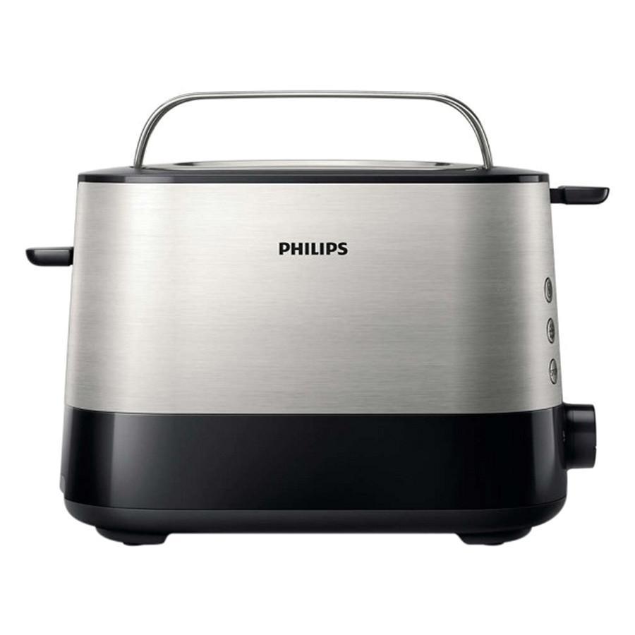 Hình ảnh Máy Nướng Bánh Mì Philips HD2637 1000W