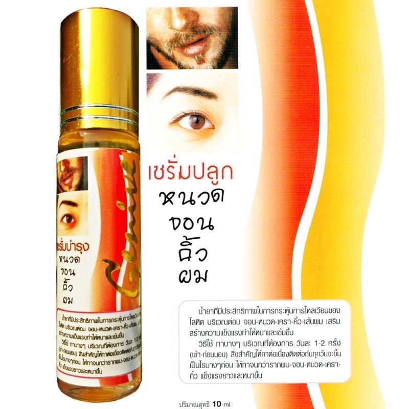 Serum kích thích mọc râu, chân mày, lông mi Genive 10ml-6955