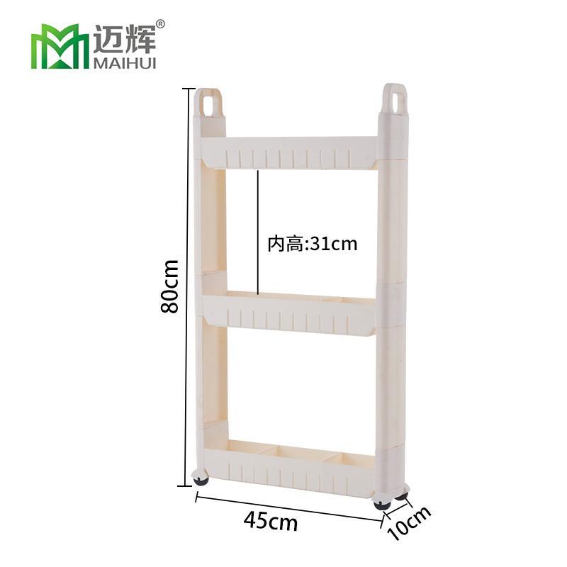 10cm Wide between Storage Rack 17 Cm Storage Shelf Kitchen Bathroom Gap Narrow Organizing Shelf