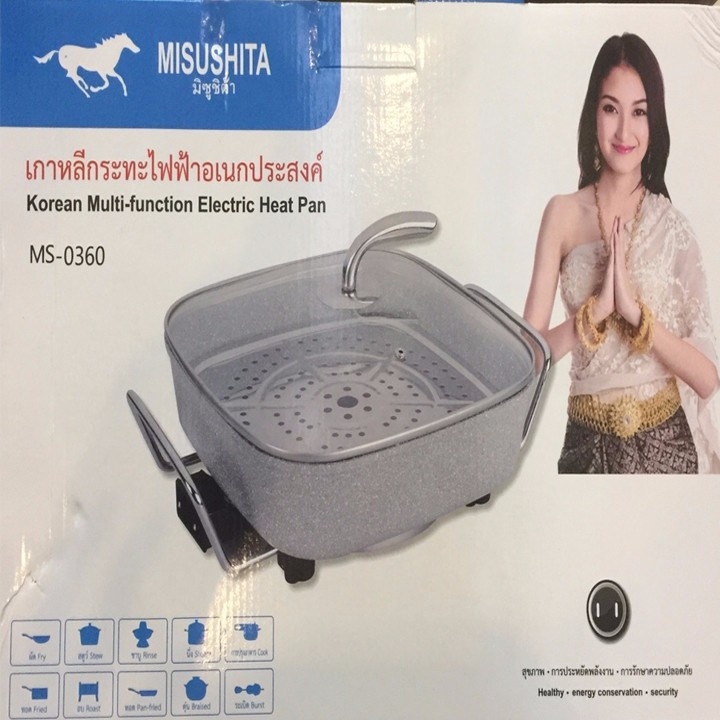 Chảo lẩu điện đá hoa cương Misushita MS-0360 10