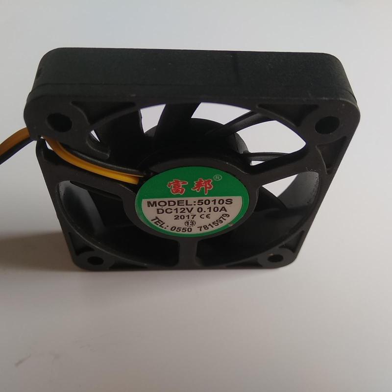 Bảng giá Quạt 12V 5cm (đen) Phong Vũ