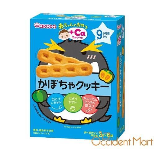 Bánh quy bí ngô Wakodo 34g - Cho bé từ 9m