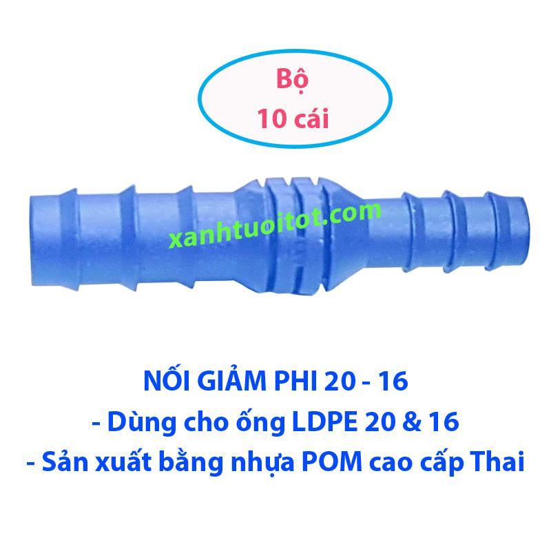Hình ảnh Nối giảm dành cho ống LDPE phi 20 & 16