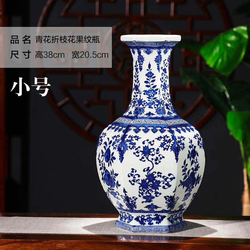 Jingdezhen Vase Ceramic Works Decoration Blue And White Porcelain Vintage Six-Party Bottle of Flower Arrangement Asian Creative Luxury Art Works New Chinese Style 58 Decorations