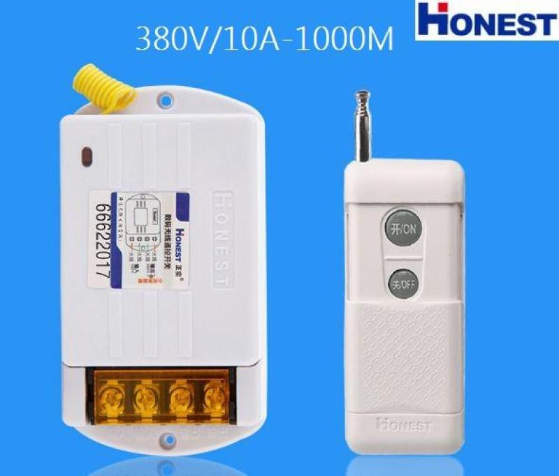 Công tắc điều khiển từ xa máy bơm, động cơ công suất lớn Honest HT-6380KG-1 (380V/10A-1000M)