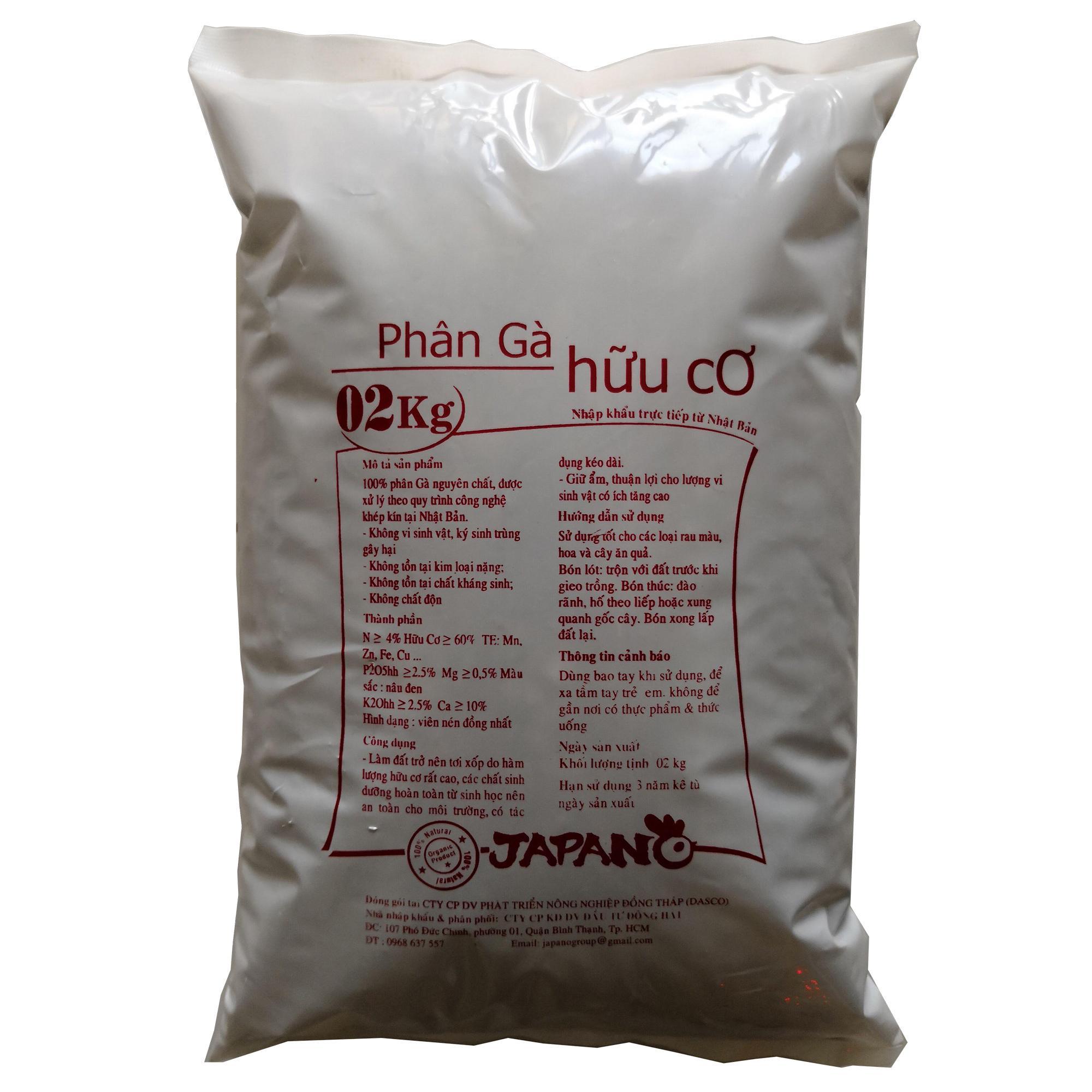 Hình ảnh Phân gà hữu cơ Nhật Bản 2kg