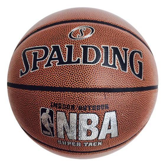 Hình ảnh Bóng rổ số 7 Spalding NBA da PU cao cấp (đạt tiêu chuẩn thi đấu) + Tặng kim bơm bóng