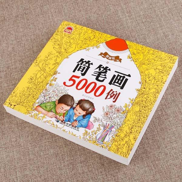 Hình ảnh Sách tập tô 5000 hình kèm 12 bút chì màu cho bé