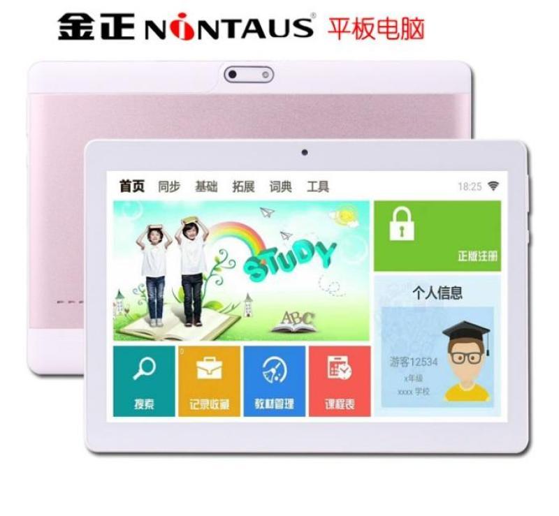 Máy tính bảng Nontaus 10 inch, 3G Cpu 4 nhân Ram 1GB
