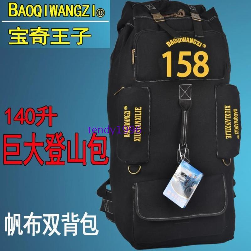 c483fdbead99 New style of backpack canvas 140 L super big capacity man s backpack  traveks the 150 L