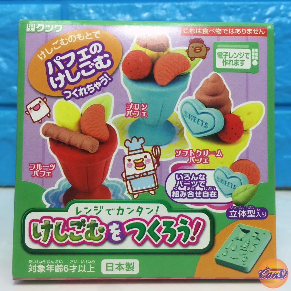 Mua Bộ làm gôm Kutsuwa Eraser Parfait