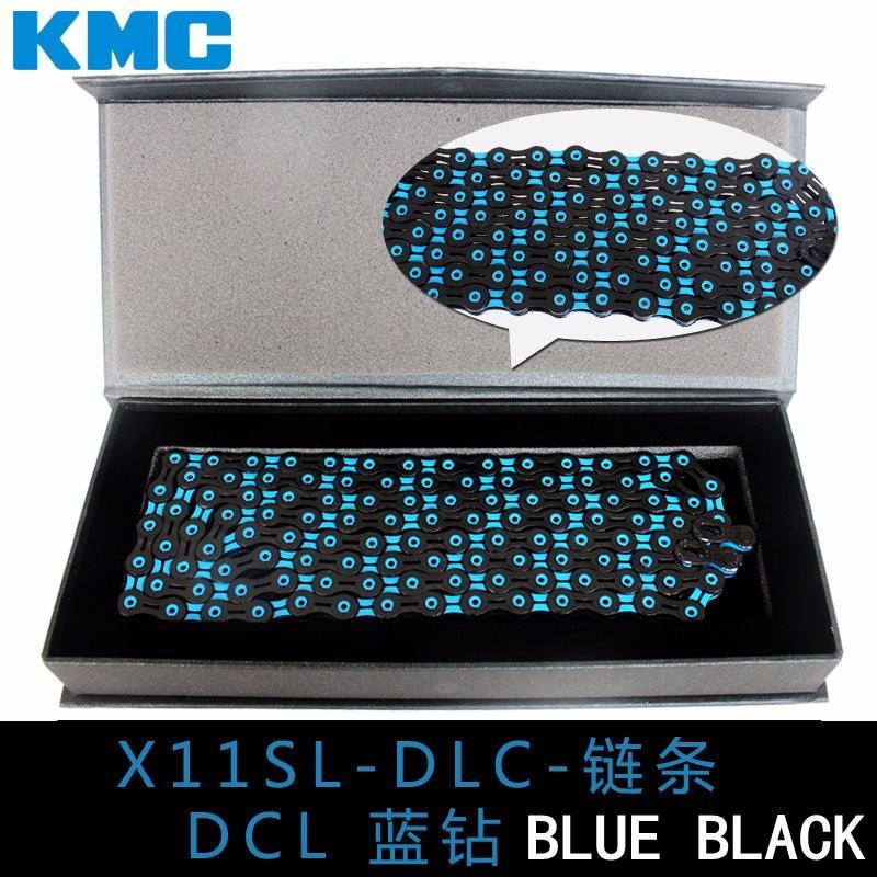SÊN KMC X11SL DLC /Xanh Dương - Đen